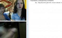 Two young girls react to a dude flashing his dick in a chat
